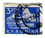 Romania-postage-stamp-airport 3321368206 o (46237205432).jpg