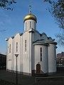 Rotterdam, orthodoxe kerk bij de Westzeedijk 2010-11-28 14.18.JPG