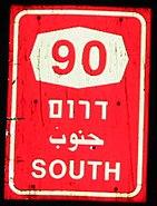 Route ninety