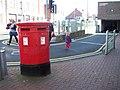 Royal Mail PostBox - geograph.org.uk - 1603847.jpg