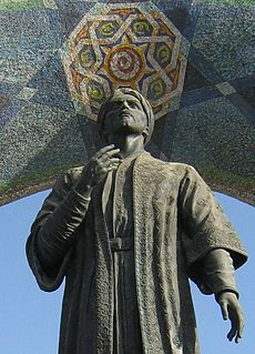 Rudaki Persian poet