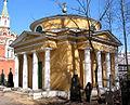 Rumyantsev mausoleum.jpg