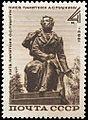 Rus Stamp-Pushkin-1963.jpg