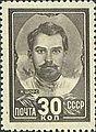 Rus Stamp-Shors NA.jpg