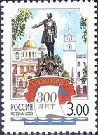 Марка с изображением памятника