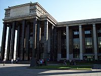 Russian State Library front 2007.JPG