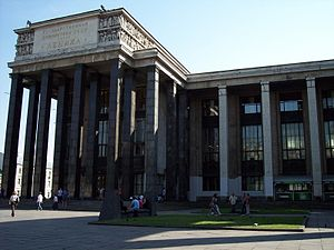 Russian State Library - New building of the library, view of the front entrance in 2007 (in front is the monument to Dostoevsky)
