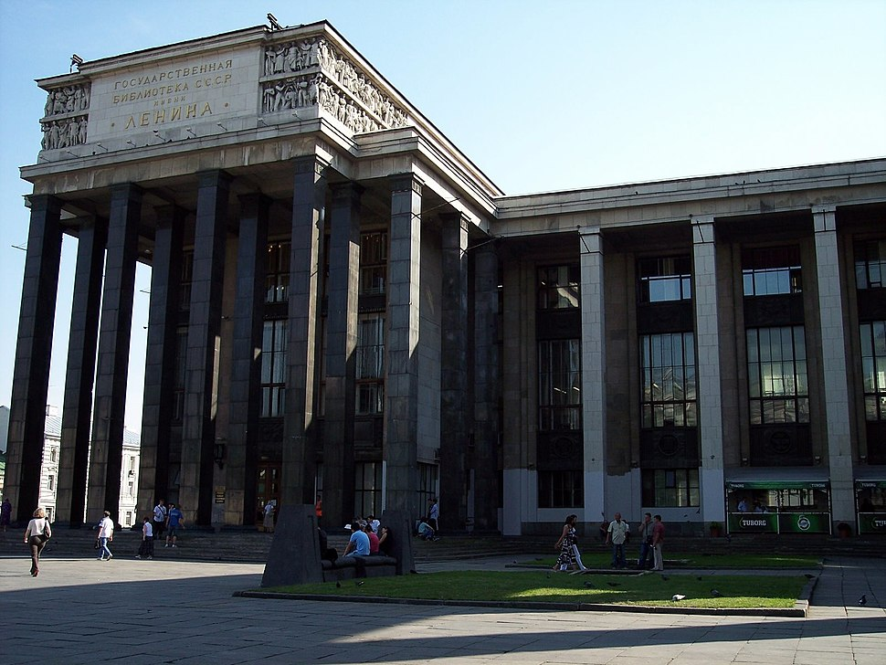 Russian State Library front 2007