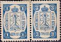 Russian Zemstvo Kolomna 1892 No23a&25a se-tenant stamps ultramarine.jpg