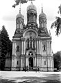 Russisch-Orthodoxe Kirche in Wiesbaden.jpg