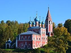 Rybinsk Reservoir & Volga River (16374269801).jpg