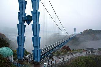 Kuji River - Ryujin Big Suspension Bridge (November 2011)