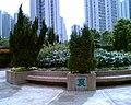 SLYPlayground Garden.jpg