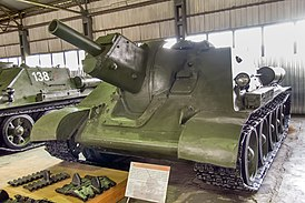 SU-122 in the Kubinka Museum.jpg