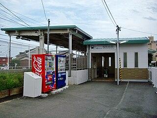 Sakuramachi-mae Station Railway station in Nishio, Aichi Prefecture, Japan