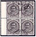 Samoa 1896 2½d King Malietoa BLACK error of colour perf 11.jpg