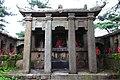 Sanqing Shan 2013.06.15 13-32-04.jpg