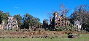 Nuestra Señora de Santa Ana - Ruins of the mission de Nuestra Señora de Santa Ana.