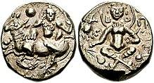 Монета царя Шашанка с изображением лицевой и оборотной сторон.