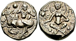 Gauda Kingdom - Coin of Sasanka, king of Gauda, circa 600-630.
