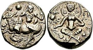 Gauda Kingdom - Coin of Sasanka, king of Gauda, circa 600-630.