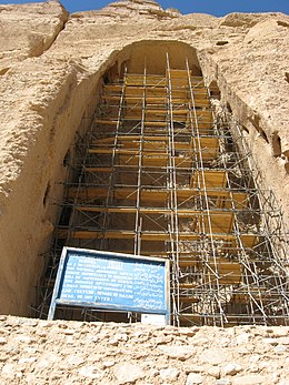 Scaffolding for reconstructing the Buddha of Bamiyan.jpg