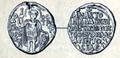 Seal of Theodore II Laskaris (Schlumberger).png