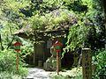 Sefukuji temple 06.jpg