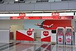 Sendai Airport Air Asia counter 2016-10-09 (30634378456).jpg