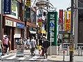 Sengawa 仙川 (46839418145).jpg