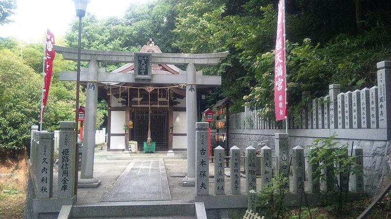 File:Senhimetenmangu-shrine.jpg