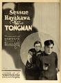 Sessue Hayakawa The Tongman 1 Film Daily 1919.png