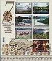 Seven natural wonders of Ukraine.jpg