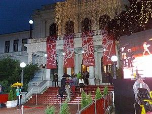 Sarajevo Film Festival - Image: Sff 20 aug 2014 12