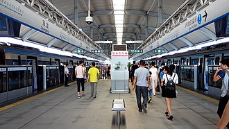 Shuanglong station (Shenzhen Metro) - Image: Shenzhen Metro Line 3 Shuanglong Sta Platform
