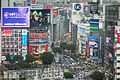 Shibuya Oct 2014 (15580797406).jpg