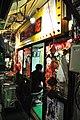 Shinjuku - Shanghai Xiaochi 03 (15777117001).jpg