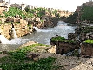 Siege of Shushtar - Picture of the remains of Sasanian architecture in Shushtar