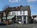 Shops in Stanley Road - geograph.org.uk - 1219314.jpg