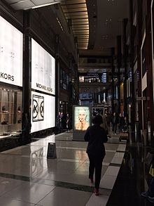 2f58f13e8e37 The Shops at Columbus Circle - Wikipedia