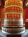 Singapore- Buddha Tooth Relic Temple ~ Prayer Wheel Garden Roof Level.jpg