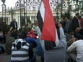 Sit-in outside Egyptian parliament.jpg