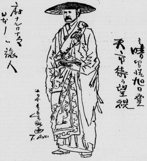 Henry T. Hazard - Hazard as depicted in Japanese garb by artist Toshio Aoki, 1895
