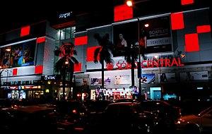 Central (Hypermarket) - SoBo Central at Haji Ali, Mumbai