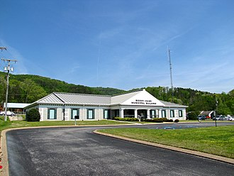 Soddy-Daisy, Tennessee - Soddy-Daisy City Hall