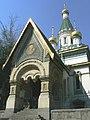 Sofia-russian-church-1.JPG