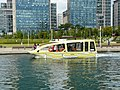 Songdo International Business District 09.JPG