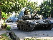 South Ossetia war russian tank