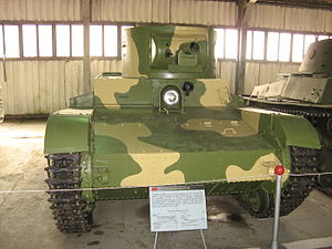 T-26 variants - KhT-130 (OT-130) flame-throwing tank displayed in Russian Kubinka Tank Museum. Actually this is a TU-26 teletank control vehicle with a dummy flame-thrower.