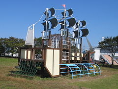 Klettergerüst Wikipedia : Klettergerüst wikiwand